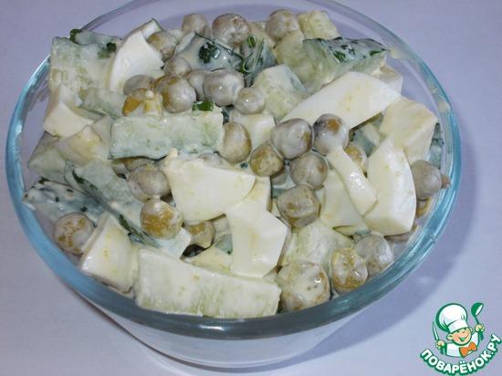 салат с огурцом,зеленым горошком и яйцами