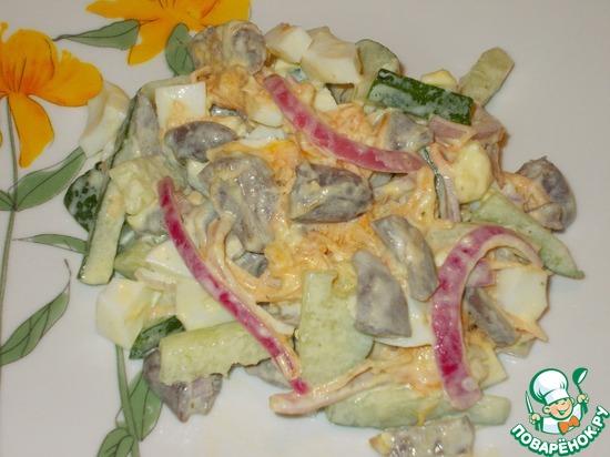 салат с сердцем,маринованным луком и огурцом