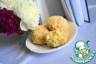 Рецепт: Сырные булочки с кунжутом