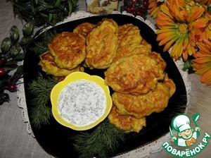 Рецепт Рыбно-овощные оладьи с соусом из хрена