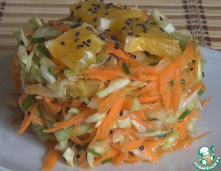 Рецепт: Салат из свежей капусты