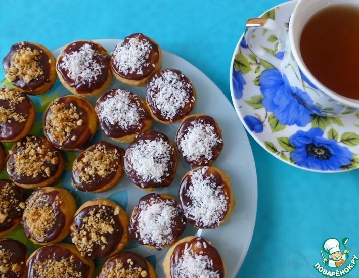 Рецепт: Печенье Осенний Вальс