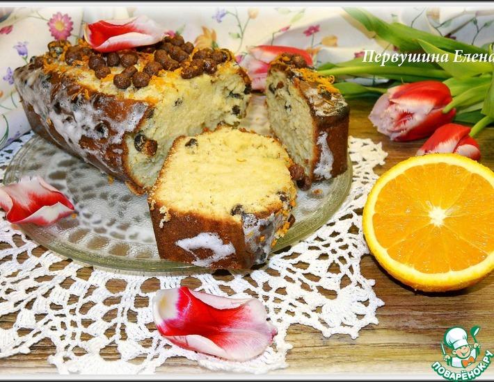 Рецепт: Кекс сливочно-апельсиновый с шоколадными шариками