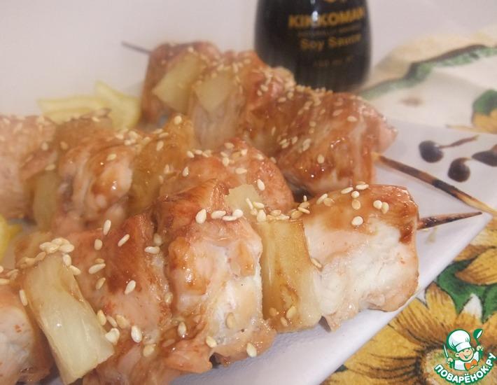 Рецепт: Шашлычок куриный с ананасами