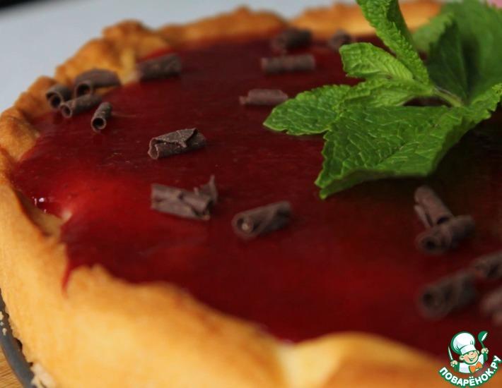 Рецепт: Французский тарт с клубничным пюре