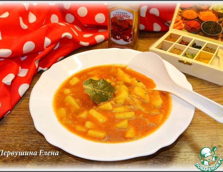Рецепт: Суп А-ля Харчо с васаби