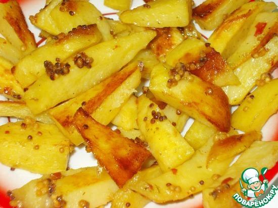 картофель ,запеченый в горчице