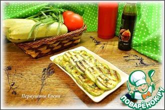 Рецепт: Кабачки-гриль маринованные