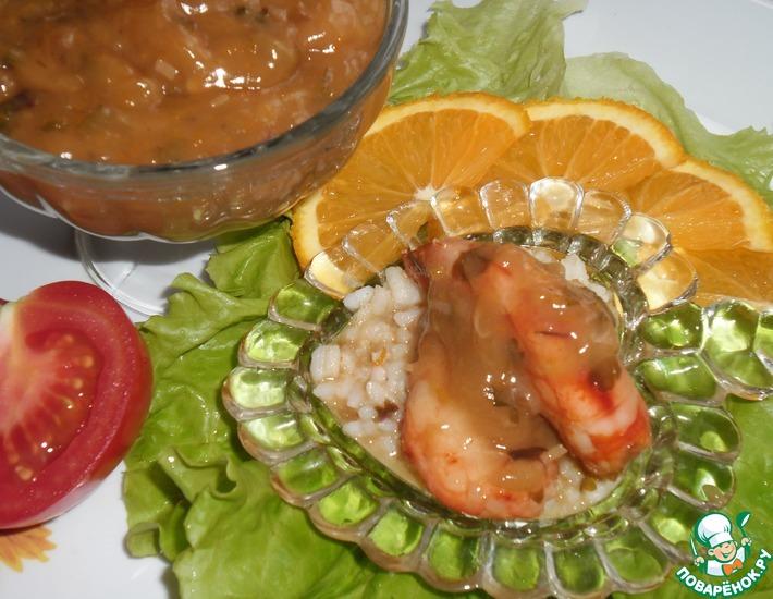 Рецепт: Креветки с апельсиновым соусом