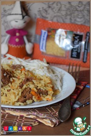 The most delicious pilaf in multivarka