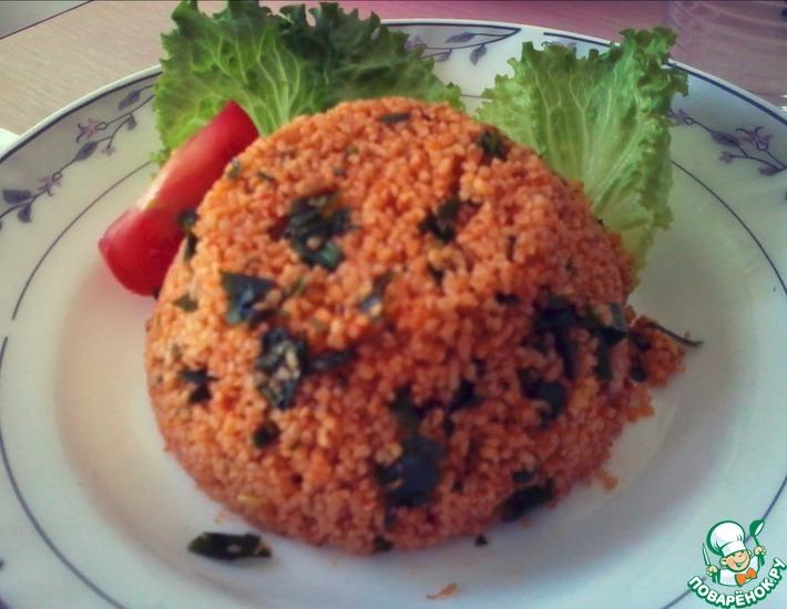 Рецепт: Турецкий салат из булгура Кысыр