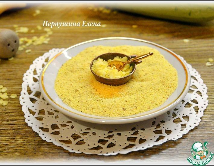 Рецепт: Панировка Золотая пыльца