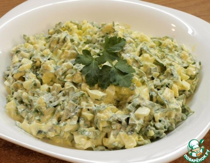 Рецепт: Салат из черемши
