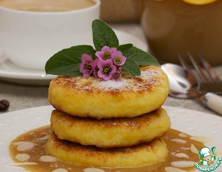 Рецепт: Сырники с карамельным соусом