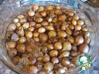 Маринованный жемчужный лук ингредиенты