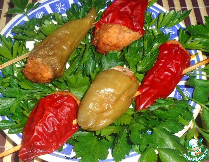 Рецепт: Шашлык Фаршированный перец