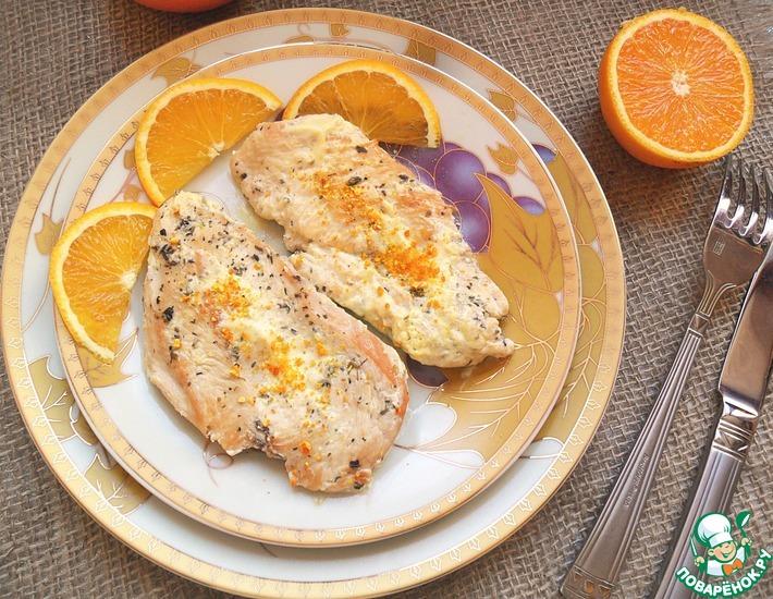 Рецепт: Куриная грудка в сливочно-апельсиновом соусе