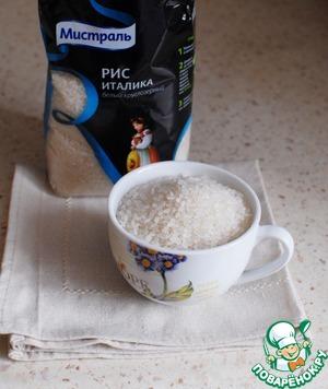 """Рисовая запеканка """"Ясельная"""" – кулинарный рецепт"""