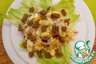 Рецепт: Салат с сельдью Мамин совет