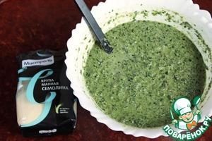 Добавить 6 ст. л. масла подсолнечного или растительного и 2 стакана сыворотки, предварительно добавив в нее по вкусу соль. Тщательно перемешать. Тесто для блинчиков готово.