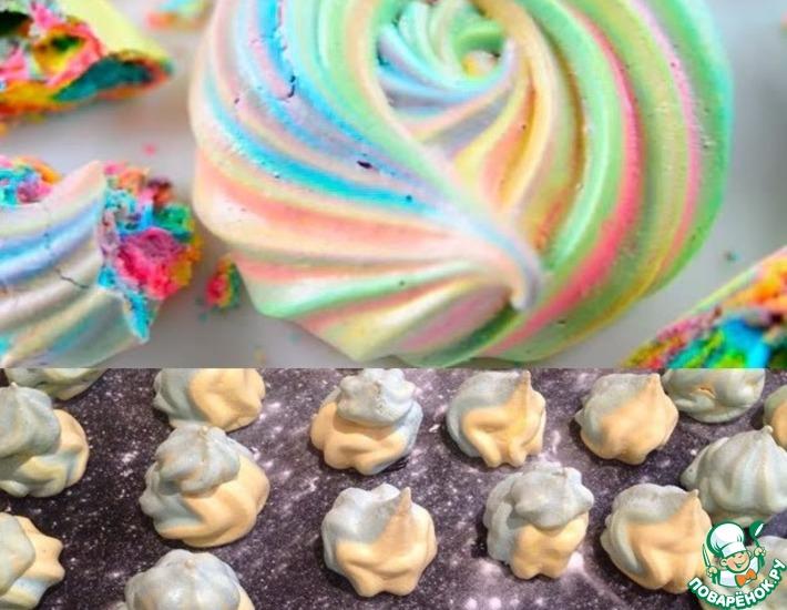Рецепт: Разноцветные меренги-безе