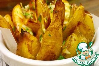Рецепт: Картофельные дольки По-американски