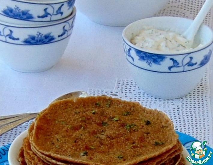 Рецепт: Гречневые блинчики с баклажаном