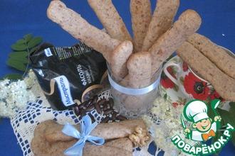 Рецепт: Печенье из фасоли и грецких орехов