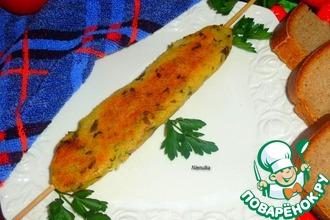 Рецепт: Люля-кебаб Мускатный картофель