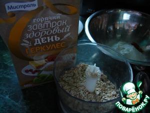 Овсяное печенье от Елены Козыревой – кулинарный рецепт