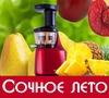 Конкурс рецептов Сочное Лето Hurom