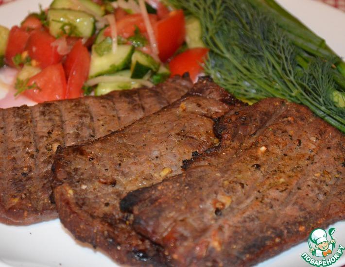 Рецепт: Перченая говядина-гриль