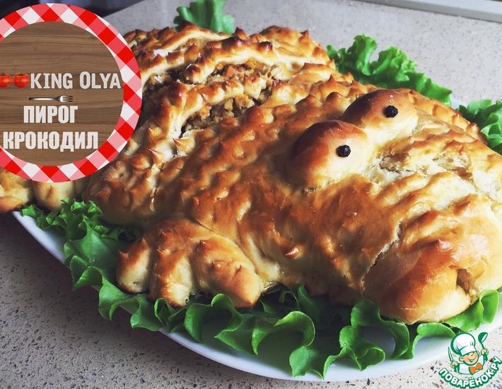 Рецепт: Пирог Крокодил