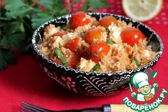 Рецепт: Томатный салат с кус-кусом