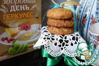 Рецепт: Овсяное печенье от Елены Козыревой