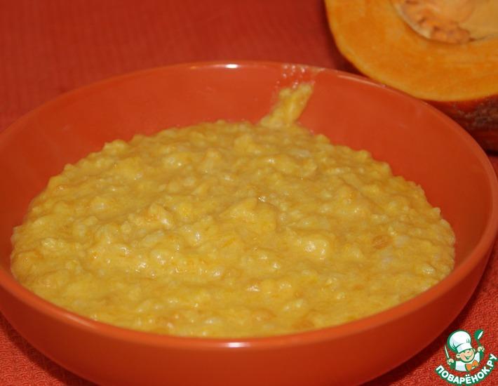 Рецепт тыквенной каши с рисом на молоке с фото пошагово