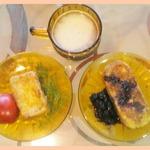 Жареный сыр Ароматы Франции