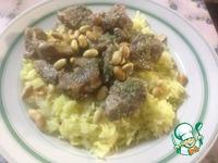 Мансаф иорданский ингредиенты