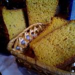 Тыквенный хлеб на закваске Янтарный