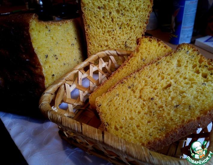 Рецепт: Тыквенный хлеб на закваске Янтарный
