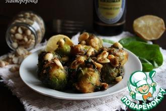 Рецепт: Теплый салат Зеленая феерия