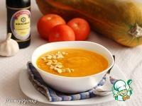 Тыквенный суп-пюре Самый любимый ингредиенты