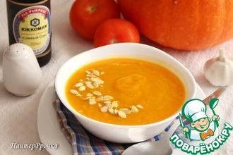 Рецепт: Тыквенный суп-пюре Самый любимый