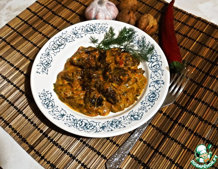 Рецепт: Тушеная говядина в орехово-сливочном соусе