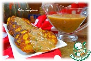 Картофельно-тыквенные оладьи под соусом