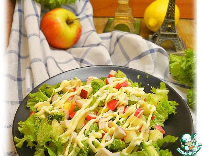 Рецепт: Крабовый салат из Марселя
