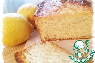 Рецепт: Лимонный кекс с рикоттой