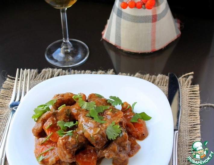 Рецепт: Томленая говядина