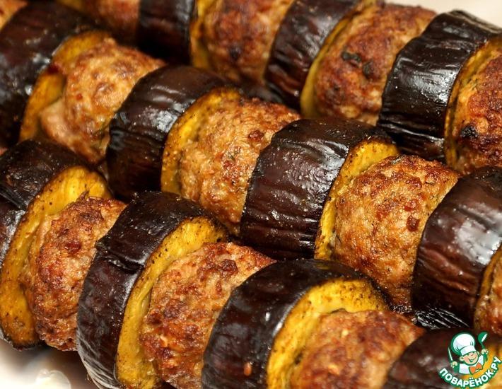 Рецепт: Баклажан-Кебаб