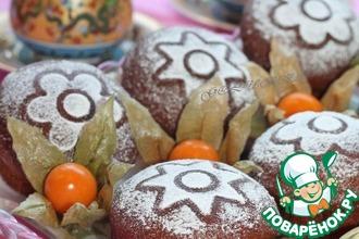 Рецепт: Имбирные кексы с кофейной глазурью